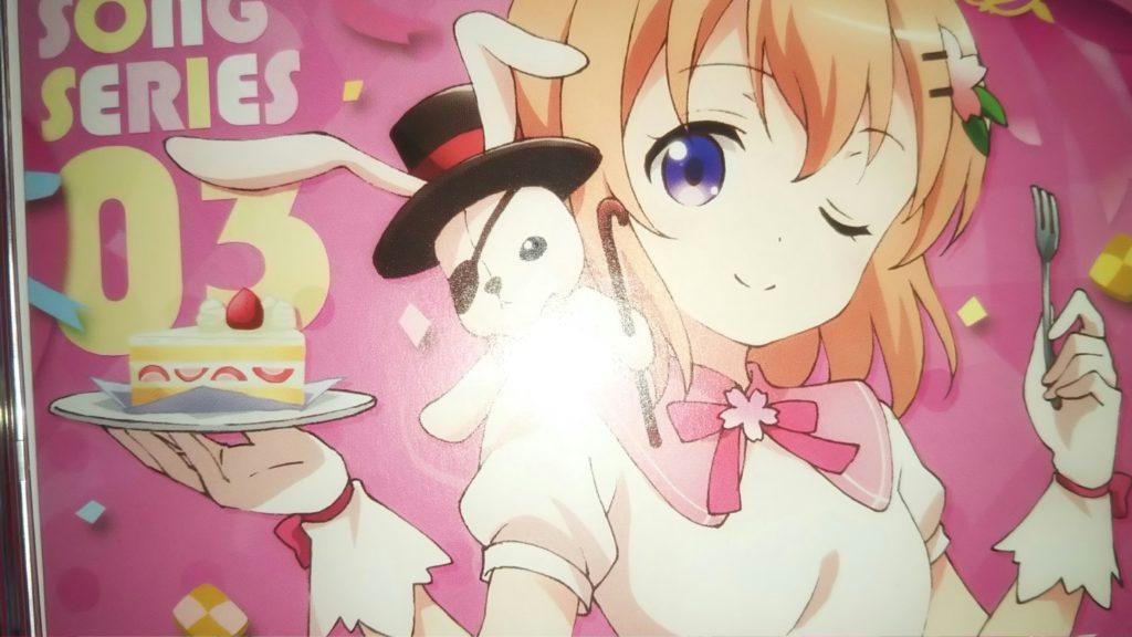 【こころぴょんぴょん】ご注文はうさぎですか??TVアニメ5周年企画、続々公開中!