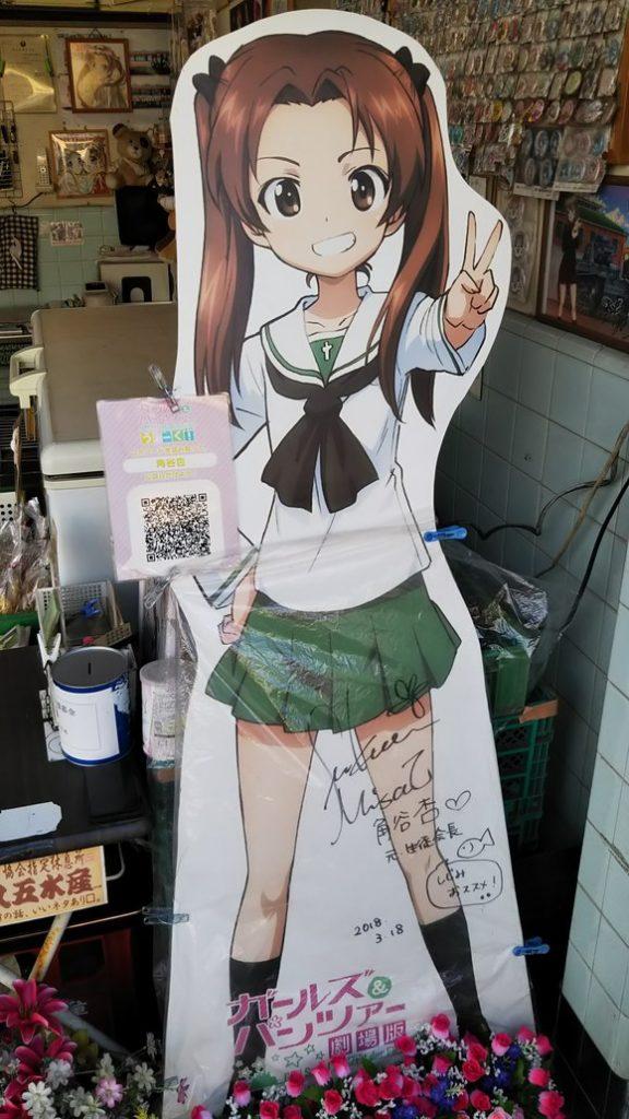 ガルパンパネルは大洗だけじゃない! 水戸駅のこんなところにガルパンパネル ガルパンツーリズム番外編