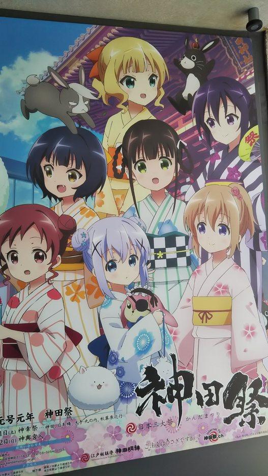 【ごちうさ×神田祭】あにばーさるカフェに、神田祭コラボメニューが登場!