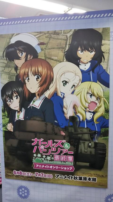 映画とにわキャン△とセガコラボカフェ(ちょっとだけレビューも!)  秋葉原でアニメ道